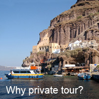 Why private tour?
